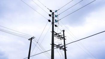 utility power line
